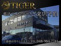 買取専門店の威力を発揮すべく、立ち上げた販売店です!!タイガーならではの品質、他社に負けない価格でご提供させて頂きます♪