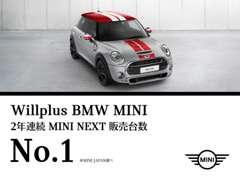 福岡&新宿で合計5店舗☆西日本最大級の豊富な在庫よりお気に入りのミニをお探し下さい
