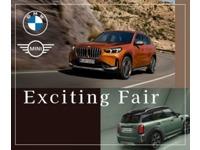Willplus BMW MINI NEXT 博多