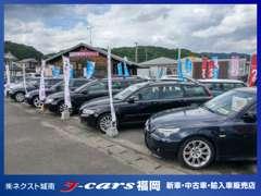 輸入車を数多く取り扱っております!豊富な経験で安心の整備を実施いたします!