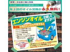 タイヤやボックスの預りサービスもやっております。タイヤ年間3千円・ボックス5千円(税抜取付別)