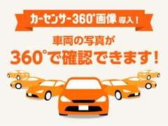 車検代行もやってます。軽四9.8千円・普通車12千円!的確な部品交換で費用削減!
