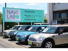 定休日:火曜日 営業時間:10:00~19:00 お客様専用駐車場完備