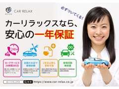 ■全国の整備工場で対応可能な1年保証を全車両にお付けし販売させていただきます。遠方の方もご安心くださいね。