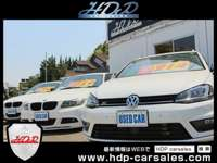 HDP outlet