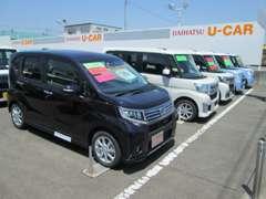 常時20~30台、人気車を中心に様々な車種を展示中♪