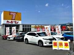 当店在庫は、カーセブンならではのユーザー直販車に拘り、お値打ち価格にてお車をご提案いたします!!