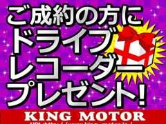 店内もリニューアル♪夏らしいイメージで☆4つの商談コーナーでじっくりお話できます!備品も店内で販売中です♪