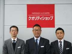 ★ようこそ♪日産大阪販売 UCARS東大阪へ♪人気のミニバンからコンパクトカー~軽自動車まで多数展示しております♪