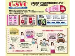 新車・UCARS箕面・ルノー箕面が一体化!!