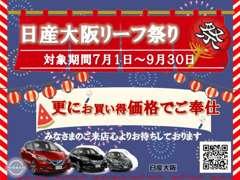 当店最寄り駅はJR大阪城北詰駅、地下鉄・京阪天満橋駅です。