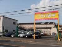 (株)三洋自動車