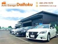 Auto Garage Daitoku