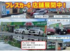 福岡市西区に新店舗がグランドオープンします!!合わせて【赤 字】覚悟の全店記念セール開催予定!早い者勝ちです♪