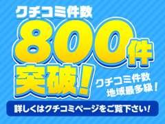 月々10800円から新車に乗れるニコノリプラン始めました♪