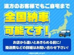 昭和41年から今年で53年、東大阪市で車関連事業を営んでます