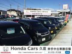 国道4号線沿いに約40台の中古車を展示中☆
