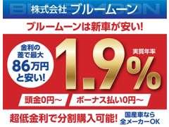 隣地にはハイブリッド車専門店!専門店ならではの『価格』、『品質』、『品揃え』。お客様の目で実際にお確かめください♪