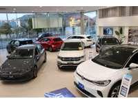 株式会社オージス Volkswagen山口