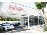 HILLS AUTO 田園調布店