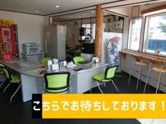 札幌市西区にこの度移転いたしました!新住所は札幌市西区発寒6条4丁目346-5です!遠方からのご来店も大歓迎です♪♪