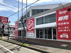 東名高速「春日井IC」より車で10分!電車でお越しの方は、JR中央本線「高蔵寺駅」までお迎えにあがりますのでご連絡ください