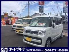 新車の取り扱い量も県内トップクラス全メーカー対応可能です。新車も大島商会にお気軽にご相談ください!