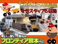こんにちはフロンティア熊本です☆当社のお車をご覧いただきありがとうございます!お車の事なら何でもご相談ください!
