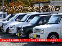 広い展示場で、じっくり希望の車をお選びください。
