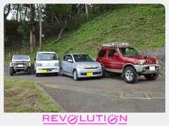 仕事用のお車からキャンピングカーまで幅広く扱っております。