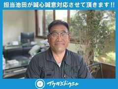 ■商談ルーム  店頭販売以外にも、新車・中古車・注文販売が可能です♪