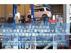 リフト3基、タイヤチェンジャーやサイドスリップ計測機など、充実した設備でお客様に【安全】【安心】をご提供致します。