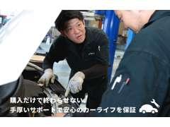 当社は中国運輸局長指定工場完備です♪国家資格を有するスタッフが責任を持った点検・整備を実施致します。