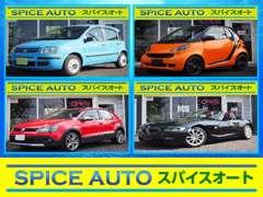 新車・中古車販売、自動車保険、車検、修理、鈑金塗装、メンテナンス、カスタム、コーティングまで承ります!