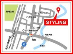 宝塚方面より国道176号線沿い!耳鼻科の隣が店舗になります!自社ホームページhttp://styling-group.com/