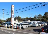 Car Sales & Rental Yacco  つくばみらい店
