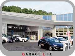 滋賀県甲賀市にある当社は、新名神甲賀土山ICより西へお車で15分!シルバーの綺麗な建物が目印です♪