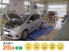 立ち合い25分車検の詳細は、専用HPをご覧ください♪URL:http://www.okayama-syaken.com/