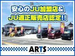 安心のJU加盟店&JU適正販売店認定!!厳選した仕入れを行い、展示しております♪