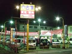 当店のお車は日本自動車鑑定協会の「鑑定書」が付いております!