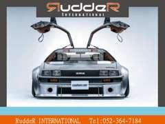 http://www.rudder24.com 高針ICや国道153号・名四国道からもアクセスしやすい場所です。駐車場も完備しています。