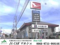 JA CAR マルシェ  軽トラックセンター