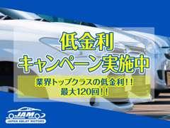 ご覧頂きましてありがとうございます。 当店では、国産・輸入車あらゆる車両を常時300台以上展示しております。