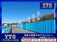 ★海老名、本厚木駅からバスで六本松停留所に下車すぐ!
