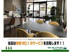 自社HPで当社のことを紹介をしております。ぜひご覧ください! http://www.kudogarageservice.com/index.html