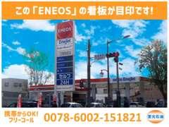 当店は、福岡市城南区、「島廻橋西」交差点にございます。島廻り橋バス停すぐ。(バス主要行先番号13・113・16・64・96番)