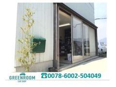 ◆こちらが店舗入り口です。工場の奥になります!◆