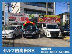 ☆こちらが車両展示コーナーです!