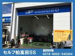 ☆安心の、関東運輸局長承認の自動車整備工場がございます!