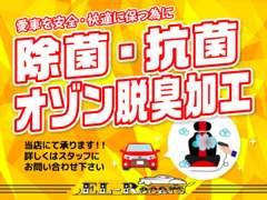 4周年記念キャンペーン!全車価格見直し済み★全車AIS検査済み!